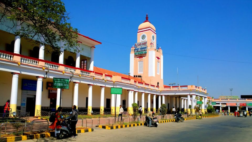 Accessible India – Visually Impaired Friendly Mysore Railway Station