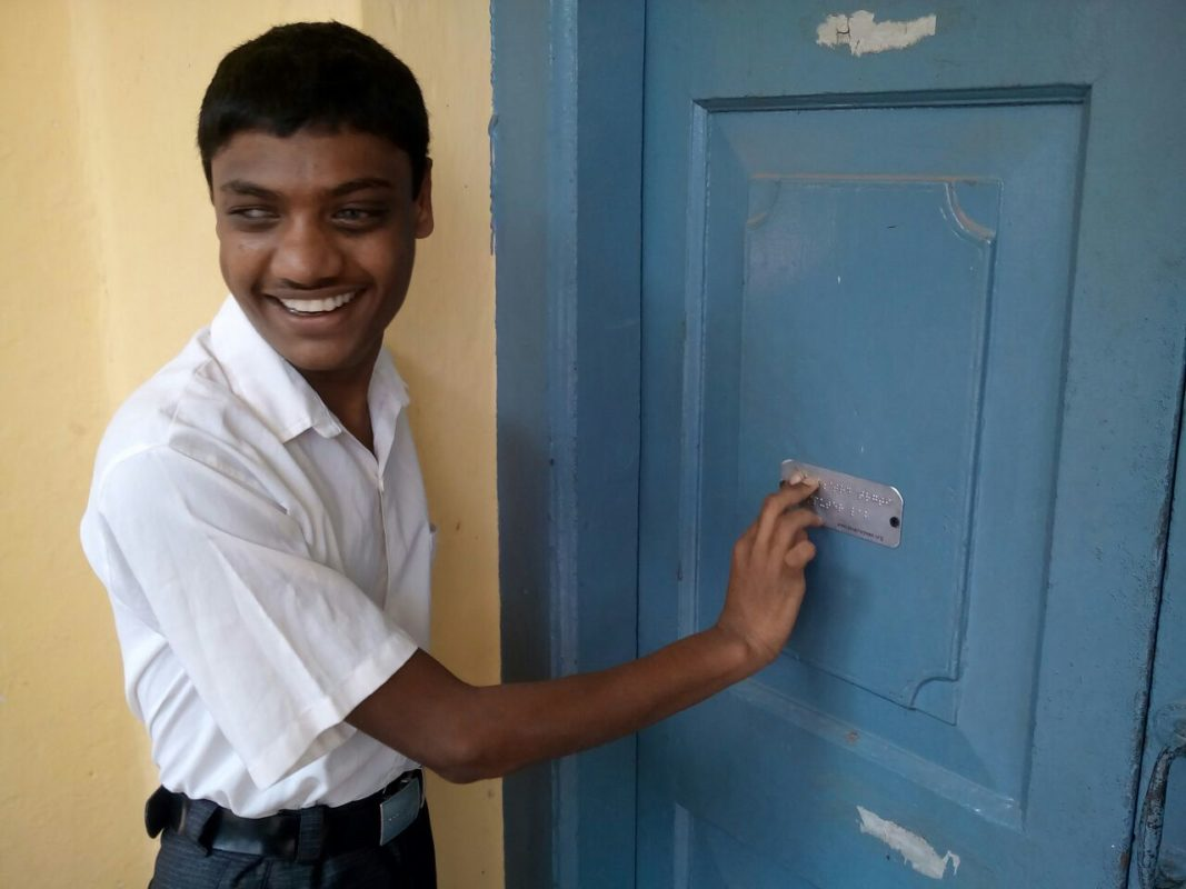 Accessible Campus: Tilak Nagar Blind School Mysore Accessible and Blind Friendly